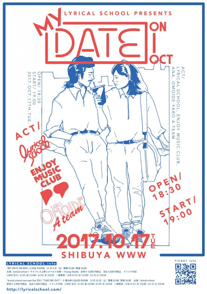 my-date-on-oct